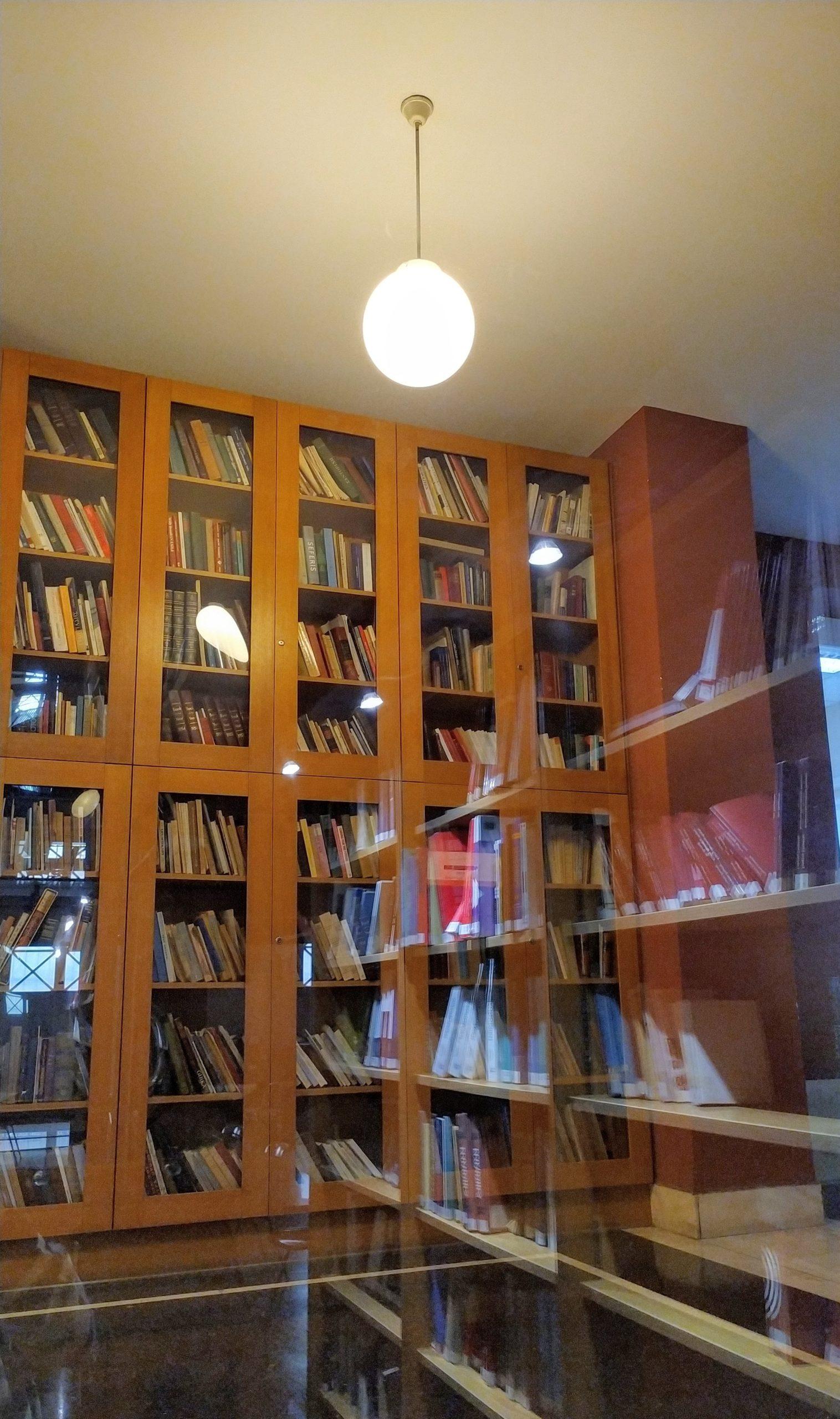 Δανεισμός βιβλίων με ραντεβού